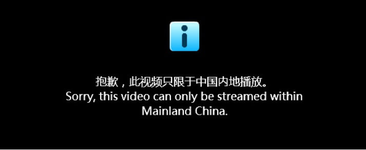 youku only streamed within mainland china